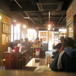 三ツ矢堂製麺 - 店内