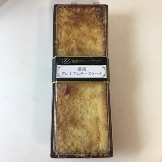 横濱スコーンクラブ - 料理写真: