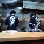 麺屋 にぼすけ -