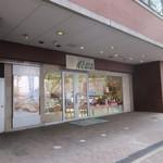 ケーキハウス・アン - 香椎宮の参道沿いにある洋菓子店です。