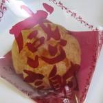 ケーキハウス・アン - シュークリーム139円。