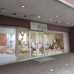 ケーキハウス・アン - お店は「夢の季」さんのブランドで北九州地区にもお店がありますよ。  お店は香椎宮の参道沿いにあります。