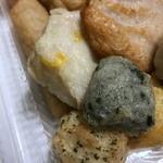 丸常蒲鉾 阪急百貨店 うめだ本店 -