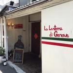 ラ ランテルナ ディ ジェノバ -