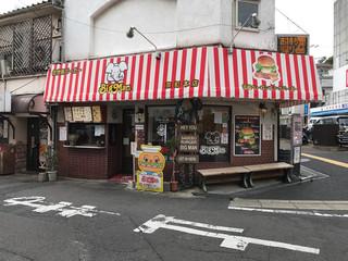 佐世保バーガー BigMan 京町本店 - お店です