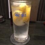 68537305 - 最強レモンサワー