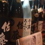膳 - 日本酒も豊富