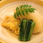 直心房 さいき - 煮物【海老芋、小蕪、水菜、黄身煮】