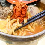 麺屋 音 別邸 - 幅広麺