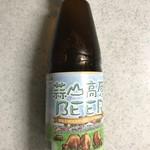 ホテル蒜山ヒルズ - 蒜山高原ビール ピルスナー 380円(税込)