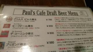 ポールズカフェ -