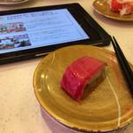 北陸富山回転寿司 かいおう - 料理写真: