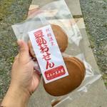湯あみ堂本舗 - 料理写真:豆乳おせん(12枚入で100円)