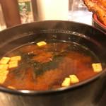 うなどん丼 - 赤出汁100円