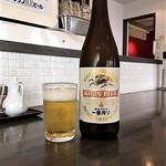 Sanki - ビール