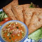 タイ国料理店 ラカン - 女性に大人気のさくさくシュリンプトースト