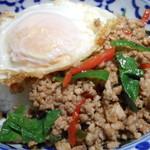 タイ国料理店 ラカン - タイメシの決定版ガパオライス