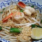 タイ国料理店 ラカン - 米麺の焼きそば