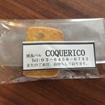 鶏×びすとろ COQUERICO - お土産のクッキー