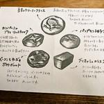 68549971 - GW期間中はパンはこの5種類だけなんだそうな
