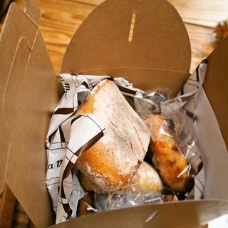 サ・マーシュ - 料理写真:GW限定のパンBOX