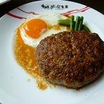大田原 牛超 - ハンバーグ・ジャンボ180g「2011」私がオーダー^^。