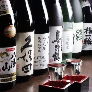 日本全国より厳選した地酒を多彩にご用意♪