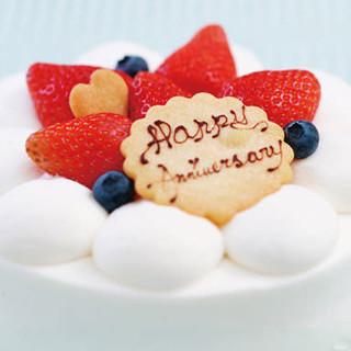 誕生日等記念日のお祝いにおすすめ☆