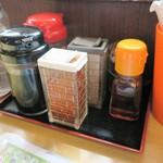 麺処 くろ川 - 卓上調味料
