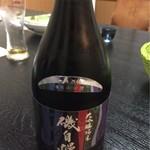 ふじ木 - 磯自慢 大吟醸純米