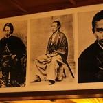 士心 サムライレストラン -