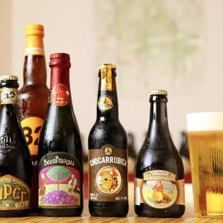 《豊富なワイン・ビール・ソフトドリンク》