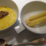 68556143 - この ヤングコーンの ソースは                        よしるバター      能登半島の伝統調味料「よしる(よしり・魚汁)」 イワシに塩を加えて約18ヶ月発酵熟成!独特の香りと濃厚な旨みが特徴です