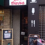 カフェ ミズカ - 駅前のココスナカムラと吉牛の間でひっそりと・・