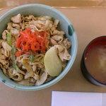 ユキ - 料理写真:スタ丼