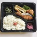 ビッグママ - 塩鮭弁当(税込270円)
