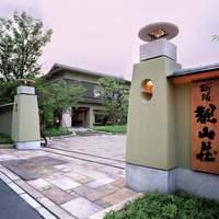 桜坂 観山荘 - 天神から車で5分。緑に囲まれた閑静な高台に位置しております