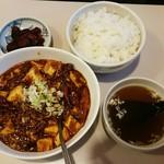 Ippinkou - 激辛ファイヤー麻婆豆腐   ライス、スープ、お新香付き