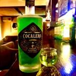 Bar&Dining LiNCUE - コカボムやテキーラで盛り上がれー!