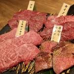 焼肉DINING大和 - 特選大和4種盛り¥4990