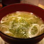 健康寿司海鮮家 -