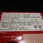 Lakshimi - ☆裏も読み読み致しましたぁ◎☆