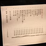 6858901 - 2011年2月12日本日のおすすめ