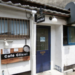 Cafe Clico! -