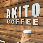 アキト コーヒー -