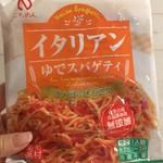ナチュラル ナチュラル - 172円ナポリタン、ちゃんと無添加!