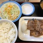 松屋 - 生野菜多いですよ。