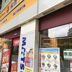 松屋 - お店は角っこにあります。