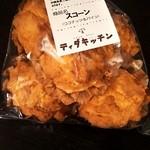 ティダキッチン - 料理写真:スコーン(ココナッツ&パイン)520円。