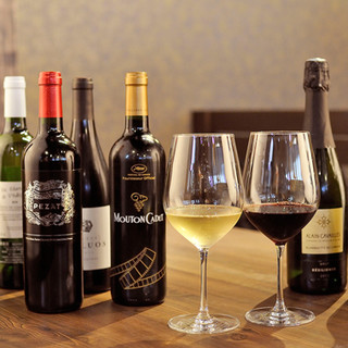直輸入のワイン